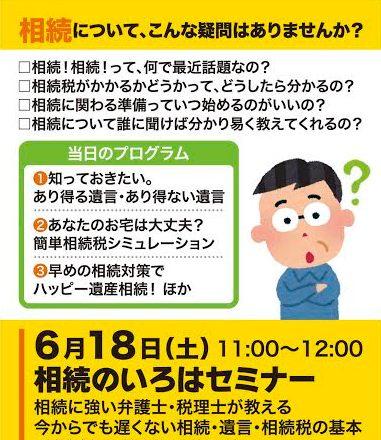 201606flyer.PNG